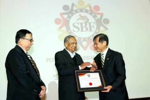 The Launching of Sarawak Business Federation