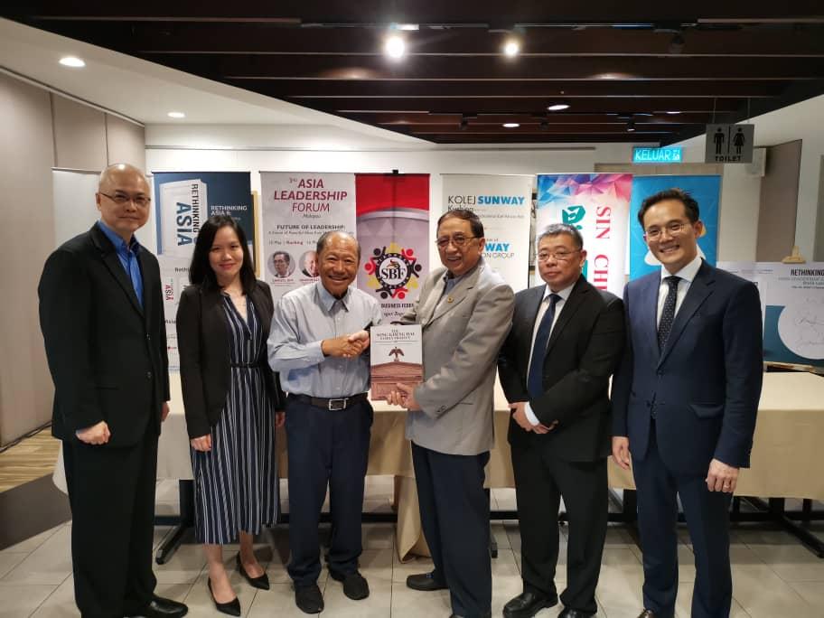 Asia Leadership Forum returns for third edition